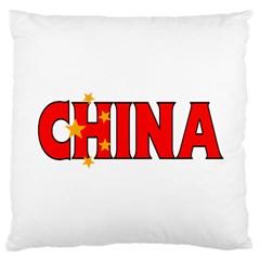 China Large Cushion Case (One Side)