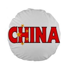 China 15  Premium Round Cushion