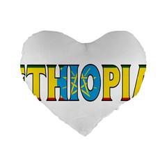 Ethiopa 16  Premium Heart Shape Cushion