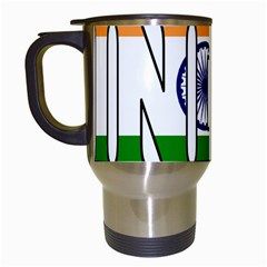 India Travel Mug (White)