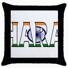 India2 Black Throw Pillow Case