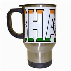 India2 Travel Mug (white)