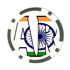 India2 Poker Chip