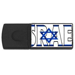Israel2 1GB USB Flash Drive (Rectangle)