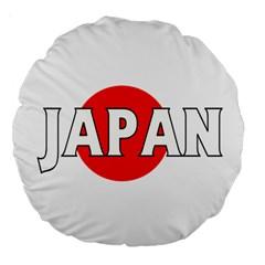 Japan 18  Premium Round Cushion