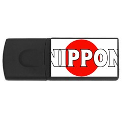 Japan(nippon) 4GB USB Flash Drive (Rectangle)