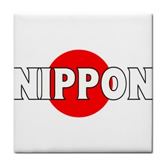Japan(nippon) Face Towel