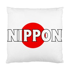 Japan(nippon) Cushion Case (one Side)