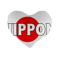 Japan(nippon) 16  Premium Heart Shape Cushion