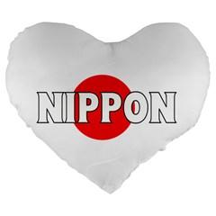 Japan(nippon) 19  Premium Heart Shape Cushion