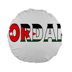 Jordan 15  Premium Round Cushion