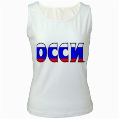 Russia Womens  Tank Top (White)