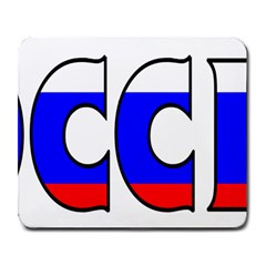 Russia Large Mouse Pad (rectangle)
