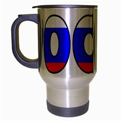 Russia Travel Mug (Silver Gray)