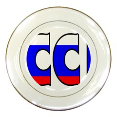 Russia Porcelain Display Plate