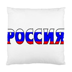 Russia Cushion Case (One Side)