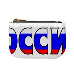 Russia Coin Change Purse
