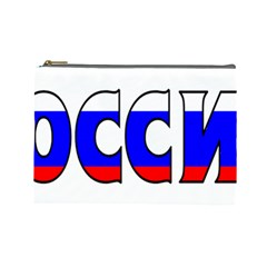 Russia Cosmetic Bag (Large)