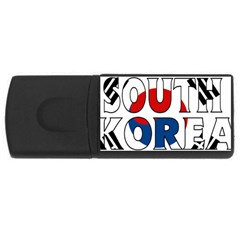 South Korea 2GB USB Flash Drive (Rectangle)