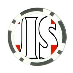 Switzerland 2 Poker Chip 10 Pack