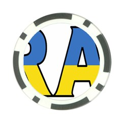 Ukraine Poker Chip