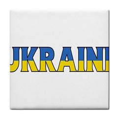 Ukraine Face Towel