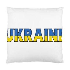 Ukraine Cushion Case (One Side)