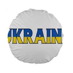 Ukraine 15  Premium Round Cushion