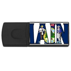 Maine 2GB USB Flash Drive (Rectangle)