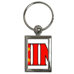 China Key Chain (rectangle)