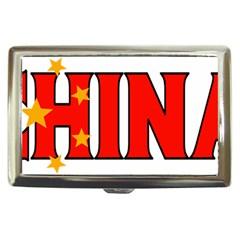 China Cigarette Money Case