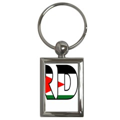 Jordan Key Chain (rectangle)