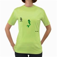 Ocean Womens  T-shirt (Green)