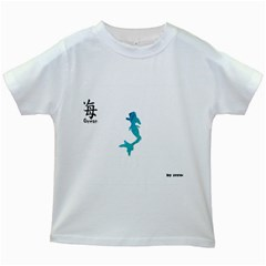 Ocean Kids' T Shirt (white)