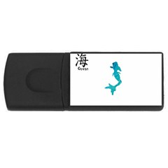 Ocean 2GB USB Flash Drive (Rectangle)