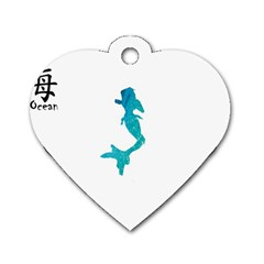 Ocean Dog Tag Heart (one Sided)