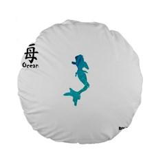 Ocean 15  Premium Round Cushion