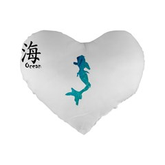 Ocean 16  Premium Heart Shape Cushion