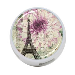 Purple Floral Vintage Paris Eiffel Tower Art 4-Port USB Hub (Two Sides)
