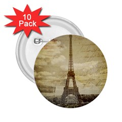Elegant Vintage Paris Eiffel Tower Art 2 25  Button (10 Pack)