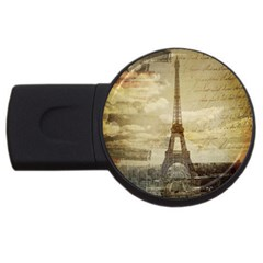 Elegant Vintage Paris Eiffel Tower Art 2GB USB Flash Drive (Round)