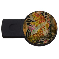 Funky Japanese Tattoo Koi Fish Graphic Art 4GB USB Flash Drive (Round)
