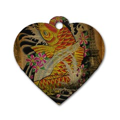 Funky Japanese Tattoo Koi Fish Graphic Art Dog Tag Heart (Two Sided)