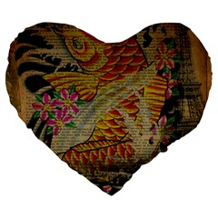 Funky Japanese Tattoo Koi Fish Graphic Art 19  Premium Heart Shape Cushion
