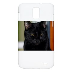 I am watching you! Samsung Galaxy S II Skyrocket Hardshell Case
