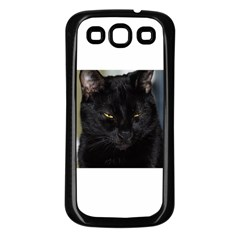 I am watching you! Samsung Galaxy S3 Back Case (Black)