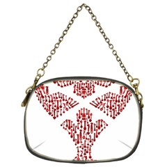 Key Heart 2 Chain Purse (two Sided)