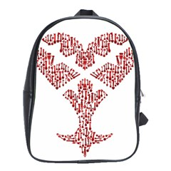 Key Heart 2 School Bag (Large)