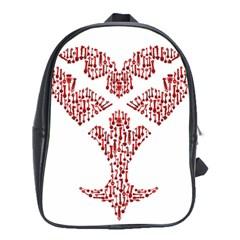 Key Heart 2 School Bag (XL)