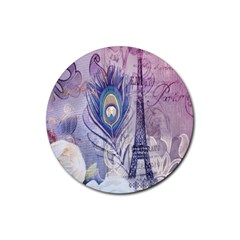 Peacock Feather White Rose Paris Eiffel Tower Drink Coasters 4 Pack (Round)